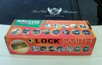 กันขโมย กุญแจล็อคพวงมาลัย (Best Lock) อุปกรณ์กันขโมยรถยนต์ ลด 40% โปรโมชั่นพิเศษ