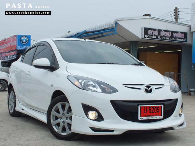 ชุดแต่ง สเกิร์ต Mazda 2 Seadan มาสด้า 2 4 ประตู File War Plus 2012 2013 2014 รังสิต ลำลูกกา ปทุมธานี สีขาว คุณภูวนัย รูป 2