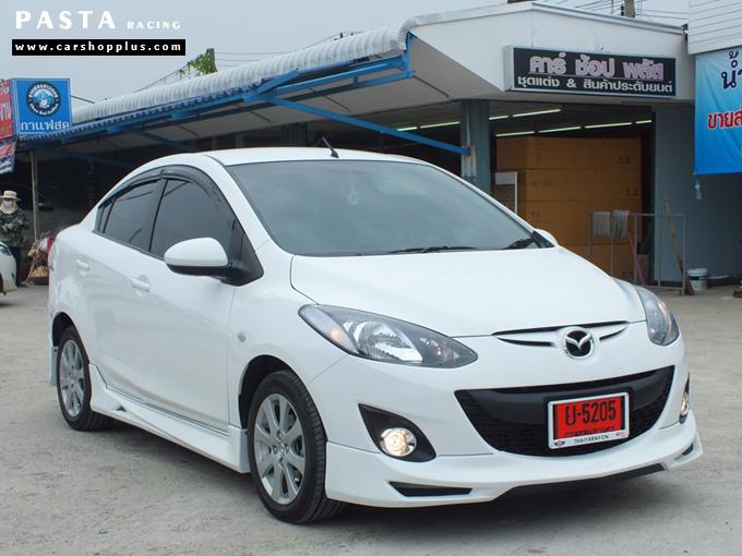 ชุดแต่ง สเกิร์ต Mazda 2 Seadan มาสด้า 2 4 ประตู File War Plus 2012 2013 2014 รังสิต ลำลูกกา ปทุมธานี สีขาว คุณภูวนัย รูป 4