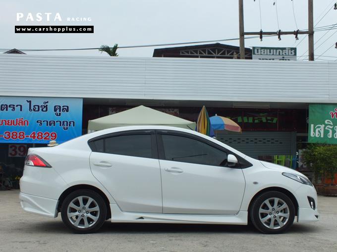 ชุดแต่ง สเกิร์ต Mazda 2 Seadan มาสด้า 2 4 ประตู File War Plus 2012 2013 2014 รังสิต ลำลูกกา ปทุมธานี สีขาว คุณภูวนัย รูป 5
