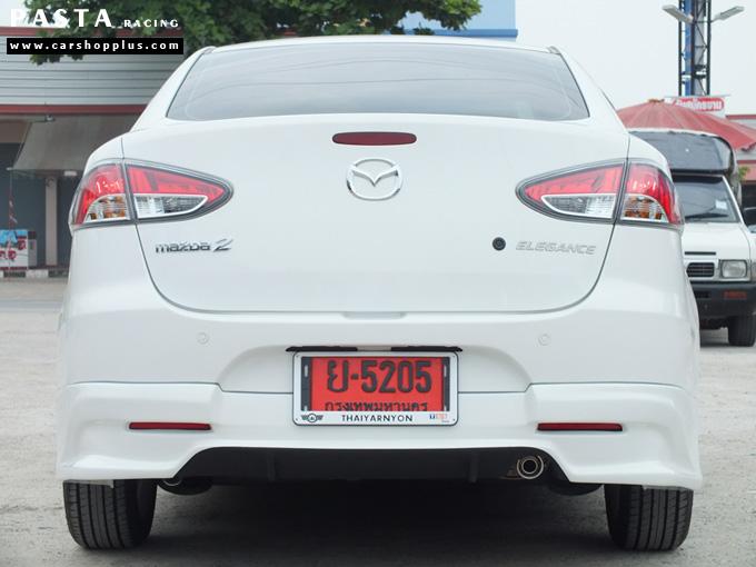 ชุดแต่ง สเกิร์ต Mazda 2 Seadan มาสด้า 2 4 ประตู File War Plus 2012 2013 2014 รังสิต ลำลูกกา ปทุมธานี สีขาว คุณภูวนัย รูป 8