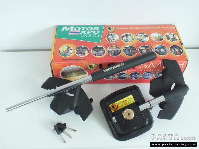 กันขโมย กันขโมยรถยนต์ กุญแจล็อคพวงมาลัย อุปกรณ์ รถ best lock ราคาถูก รูป 1